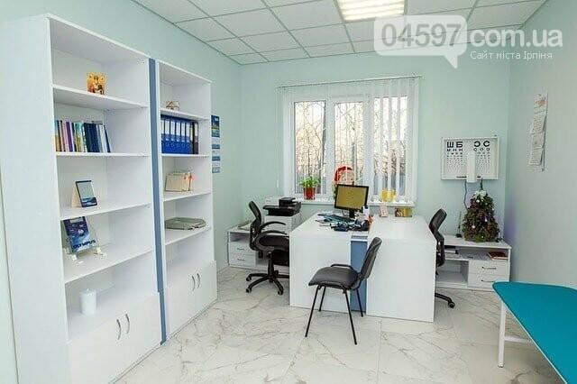Амбулаторія 5 по вулиці Білокур в Ірпені