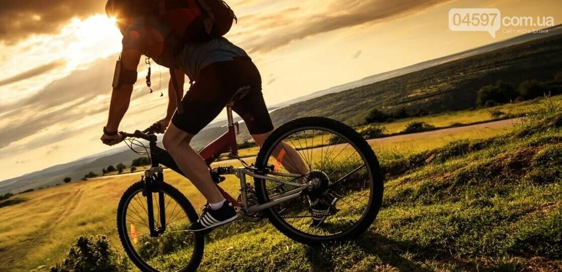 В Бучі відбудеться велофестиваль