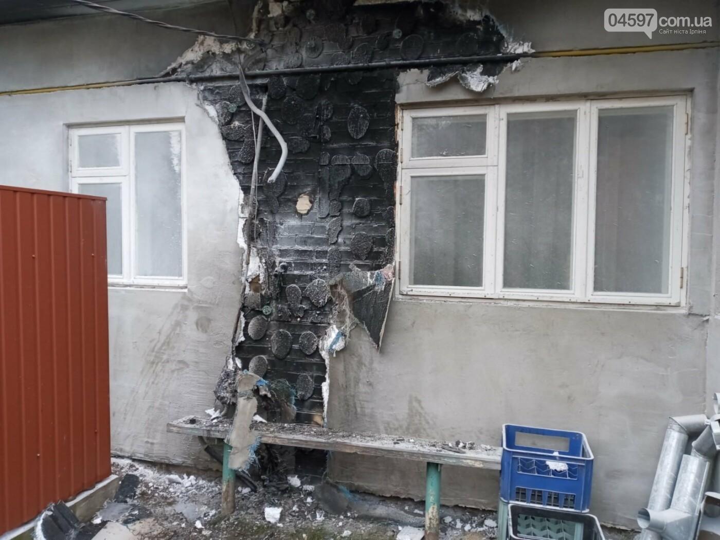 В Бучі вибухнув електролічильник