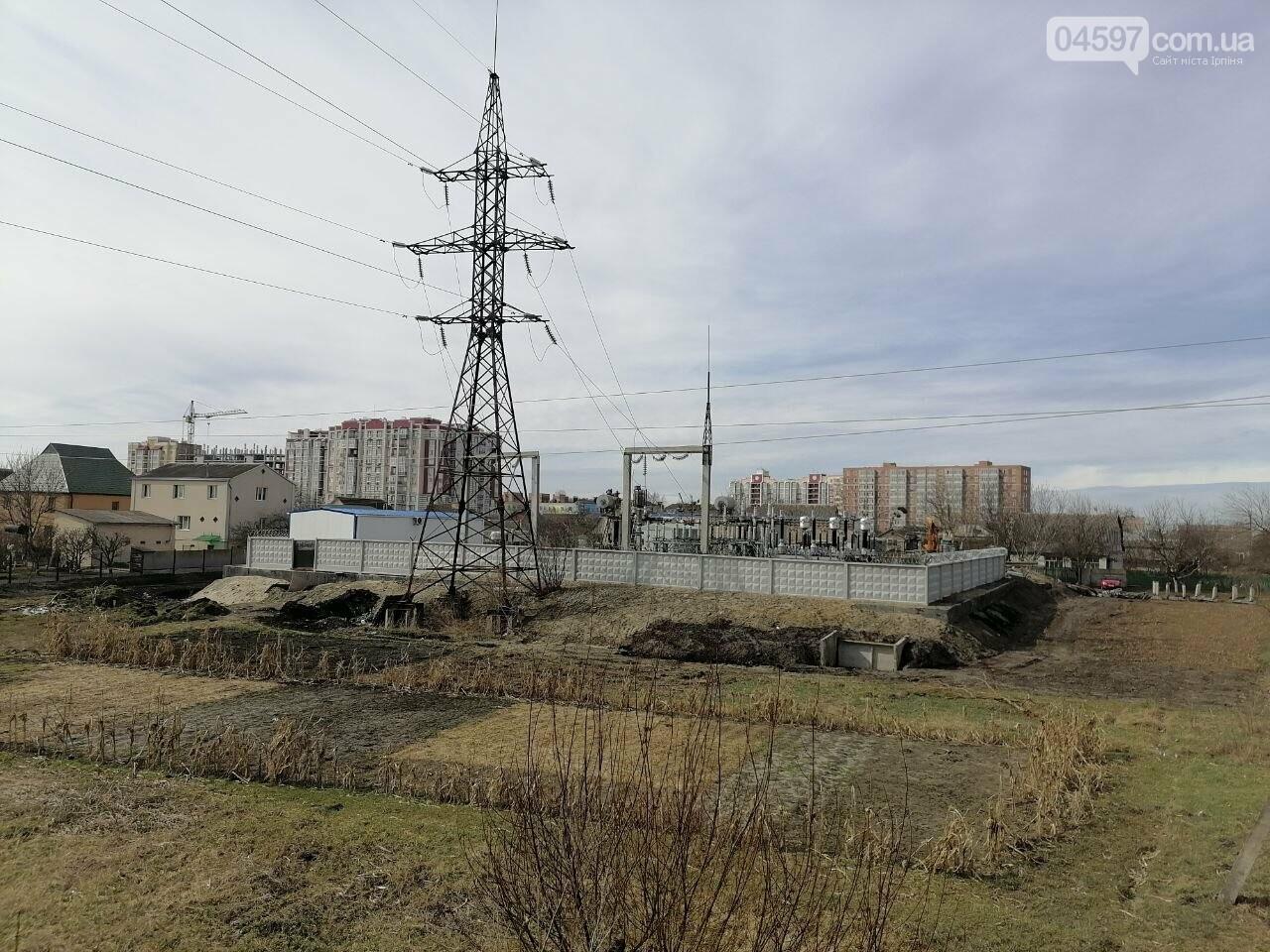 Ремонт електростанції в Гостомелі
