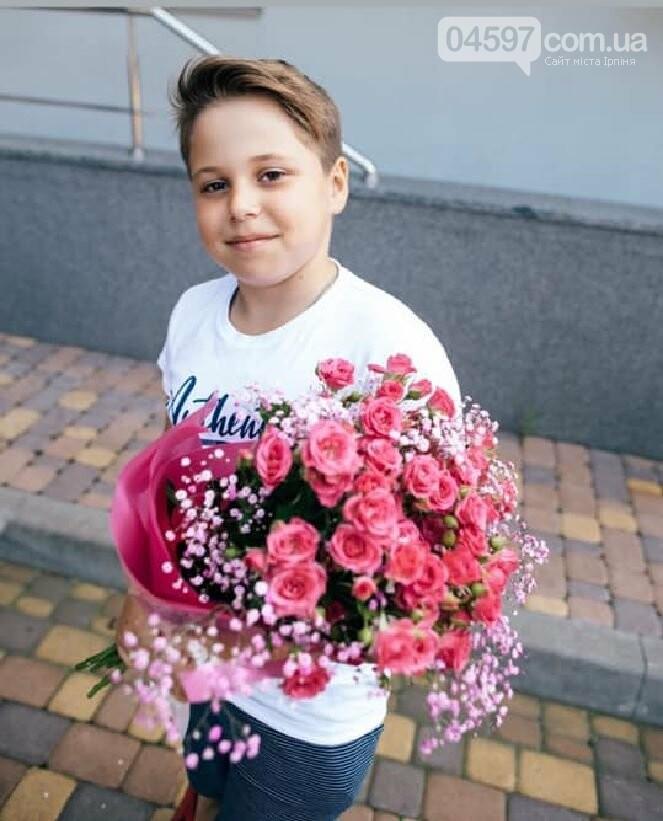 Юна ірпнічанка благає допомогти зібрати кошти на лікування брату, фото-1