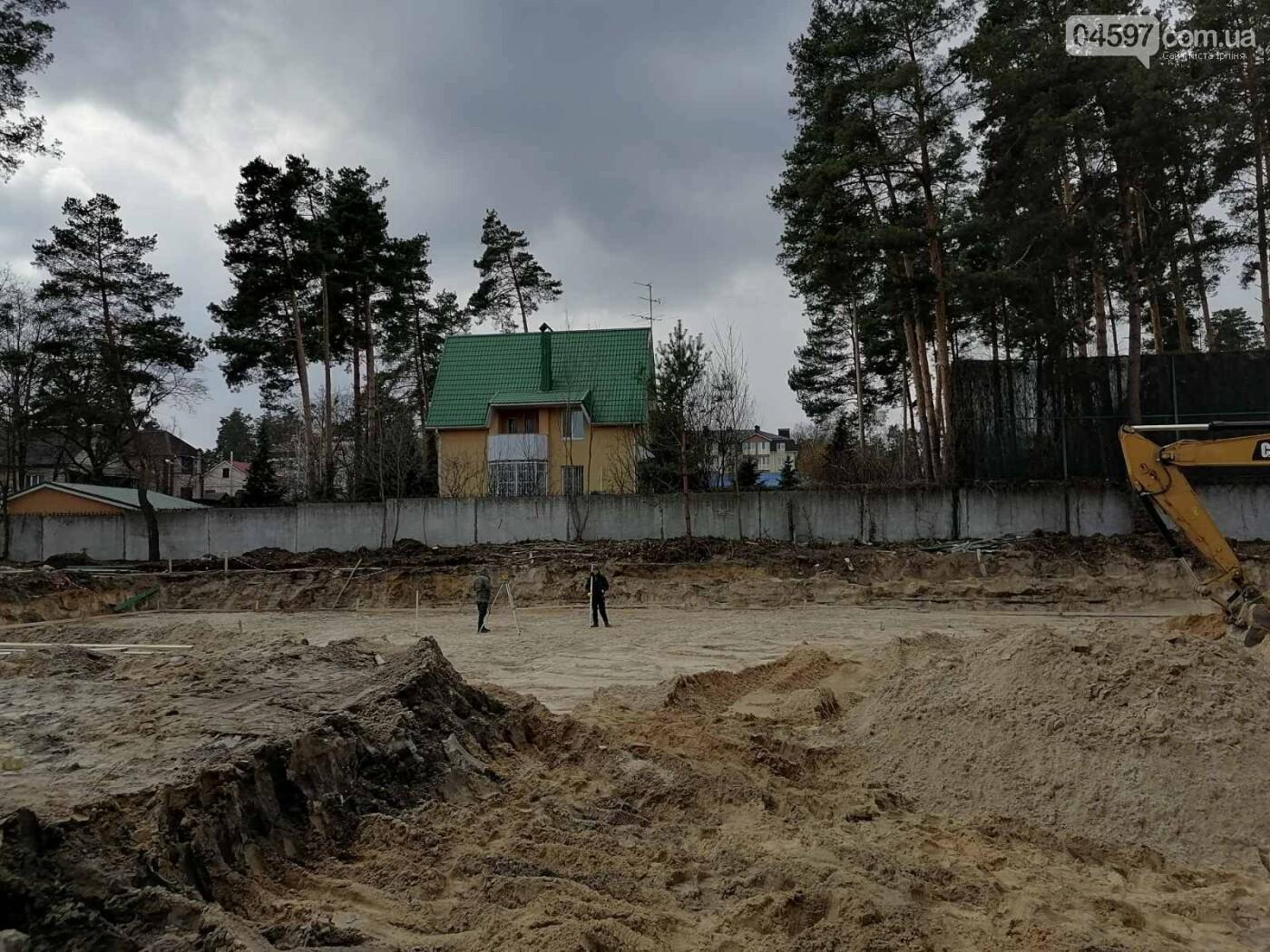 В Ірпені стартувала перебудова дитячого садочка по вулиці Київська