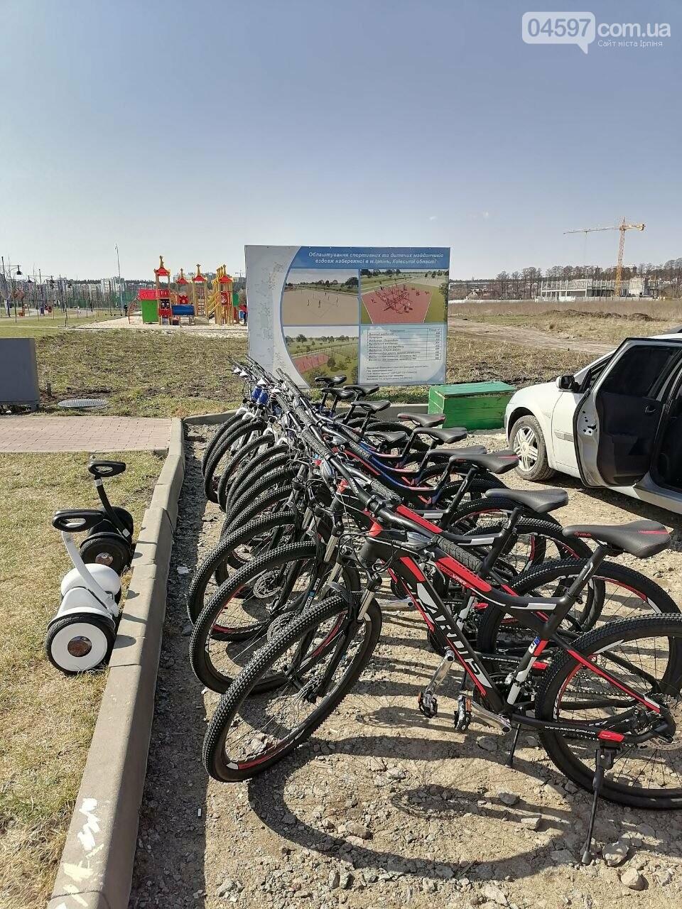 В Ірпені на набережній запрацював новий прокат велосипедів