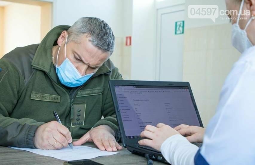 Гостомельські гвардійці приступили до вакцинації - командир перший, фото-1