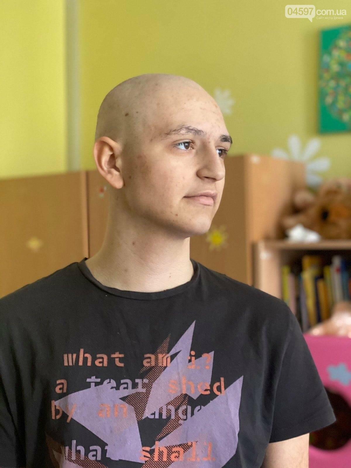 На Київщині збирають кошти на лікування хворого на рак підлітка