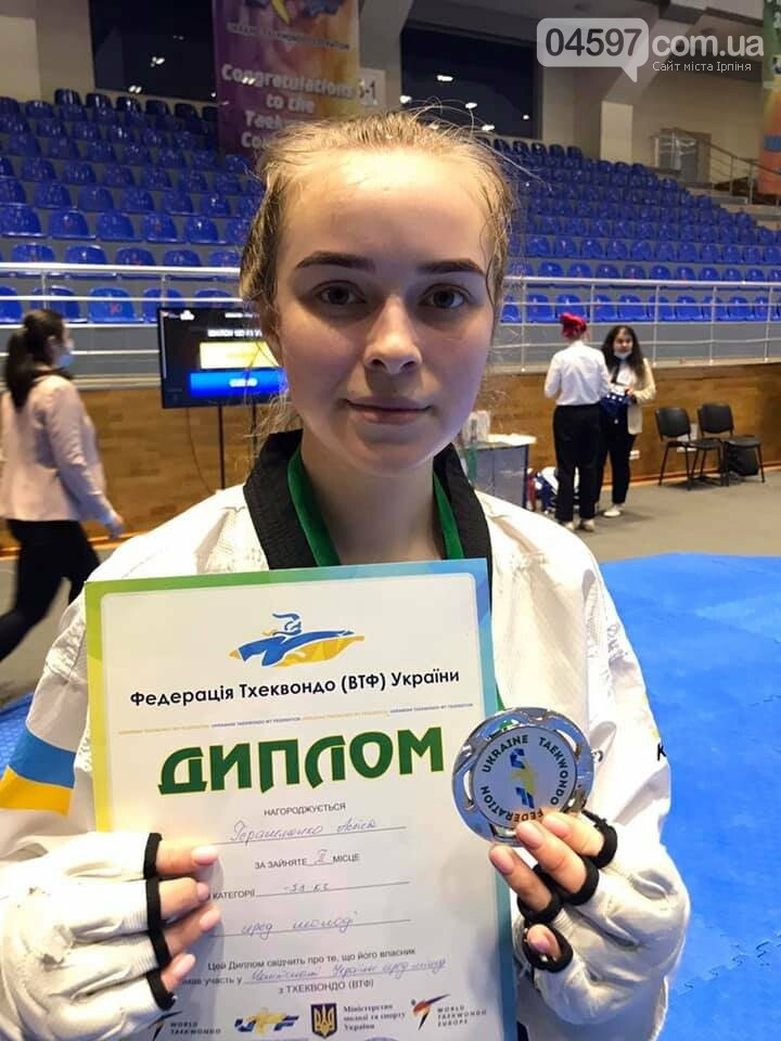 Ірпінські спортсмени здобули чотири медалі на чемпіонаті України з тхеквондо, фото-1