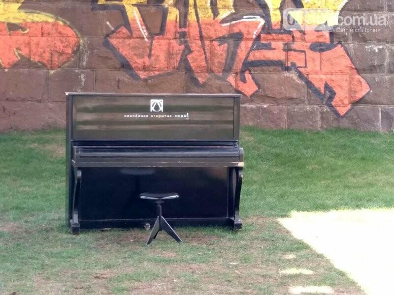 В Ірпені з'явилося вуличне піаніно, Фото з мережі фейсбук
