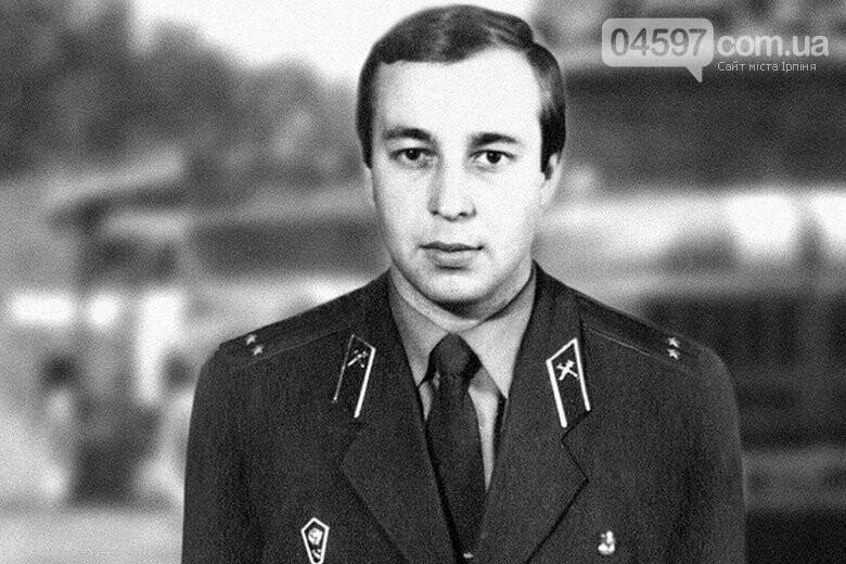 Володимир Правик