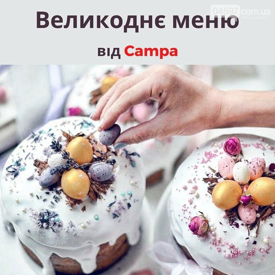 Великдень 2021: де замовити смачні паски в Ірпені, фото-2
