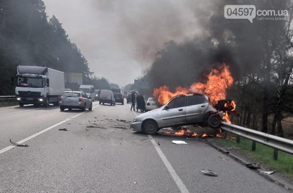 Під Києвом вибухнула автівка