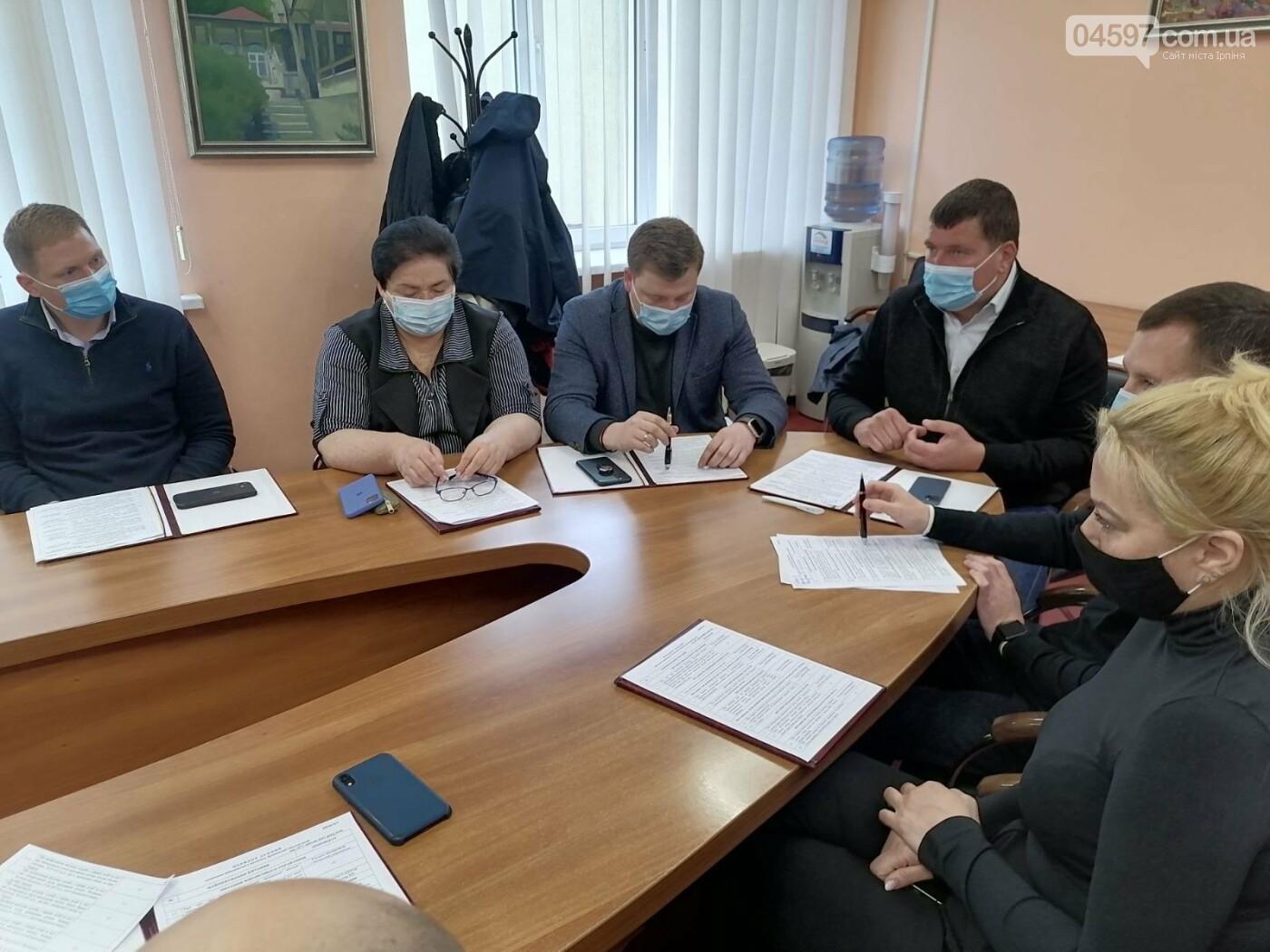 В Ірпені садочок на Київській відкриють у квітні 2022 року, фото-2