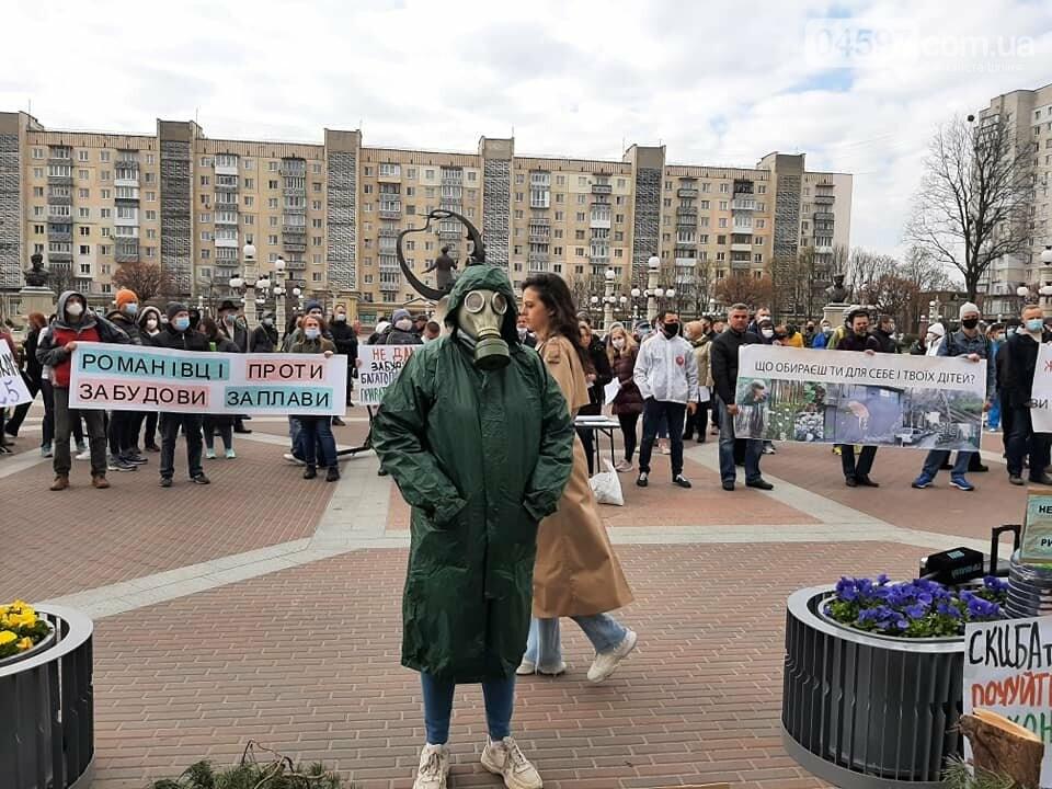 Мітинг під ІМР, фото з інтернету