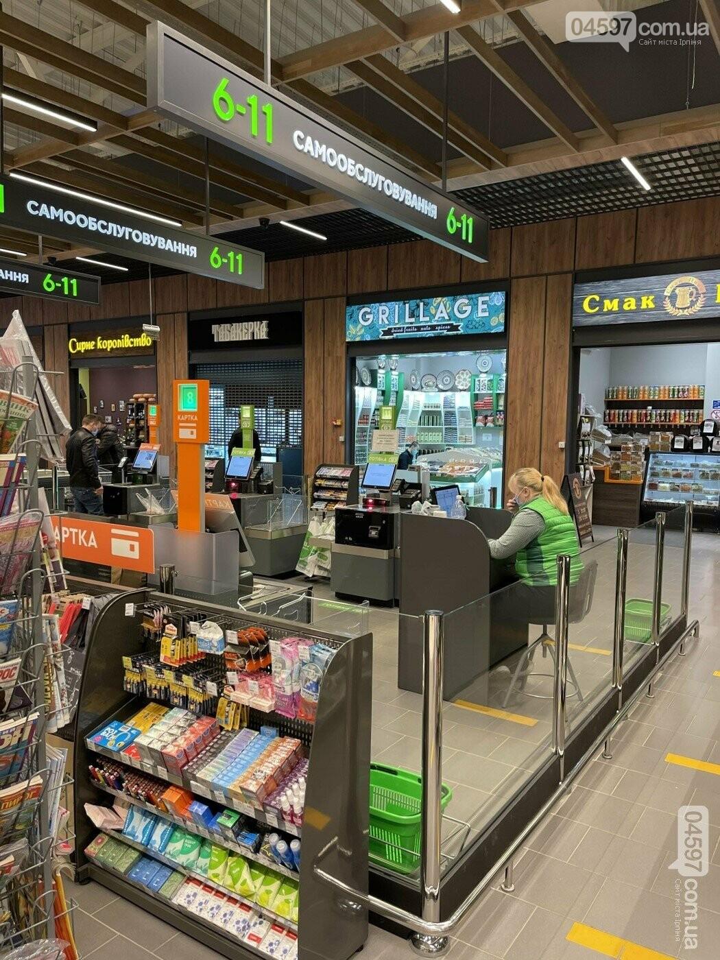 Як ірпінські супермаркети дотримуються вимог карантину? , фото-5