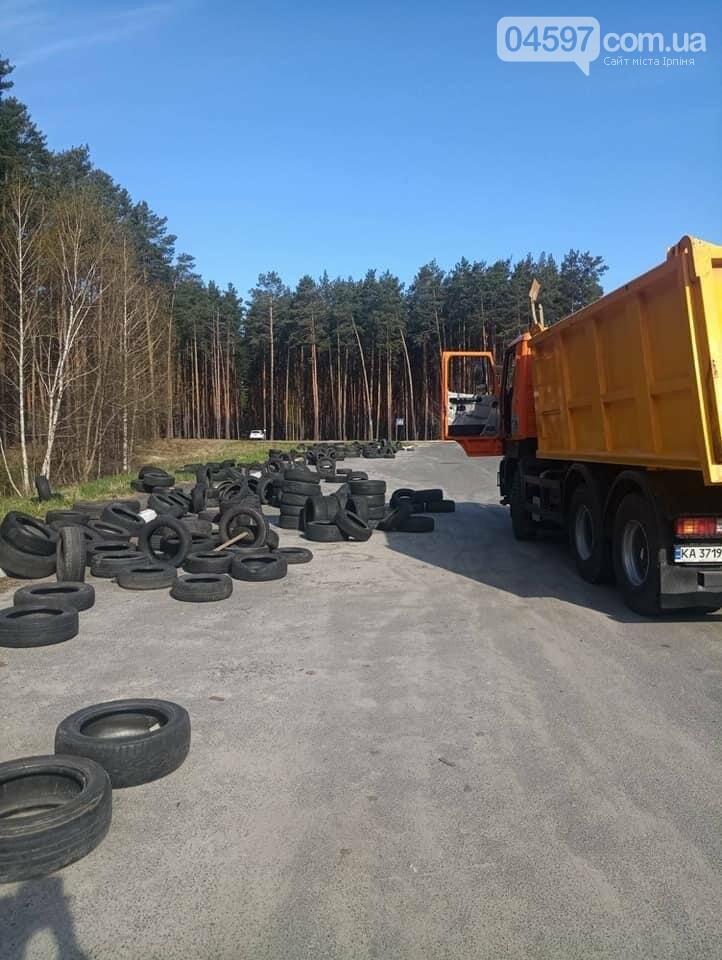 В Ірпені утилізували сміттєзвалище покришок