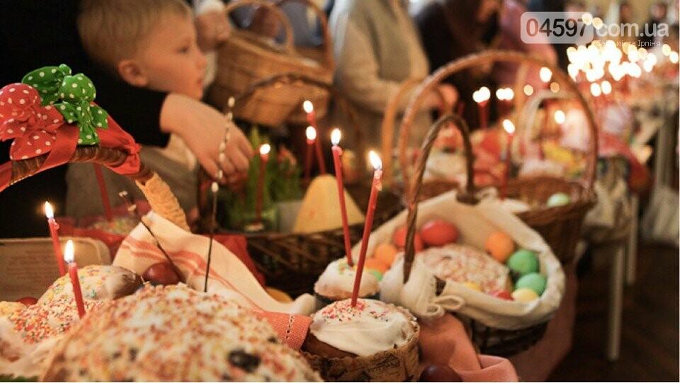 Розклад Богослужінь на Великдень 2021 в Ірпені (СПИСОК), фото-1