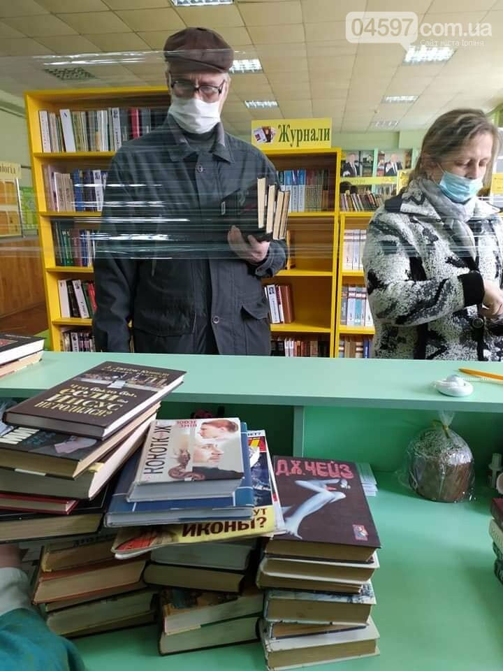 Ірпінська бібліотека запрацювала після карантину, фото-2