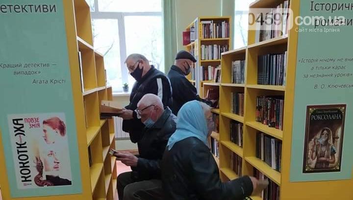Ірпінська бібліотека запрацювала після карантину, фото-3