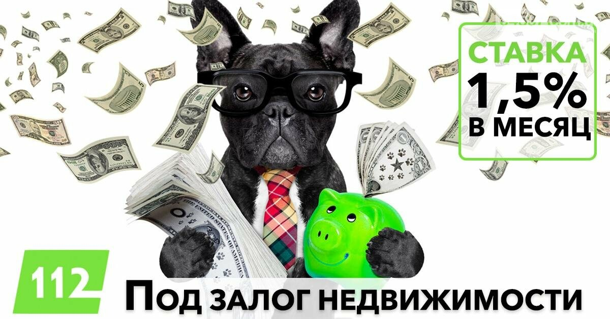 Хто може допомогти вилізти з боргів?, фото-1