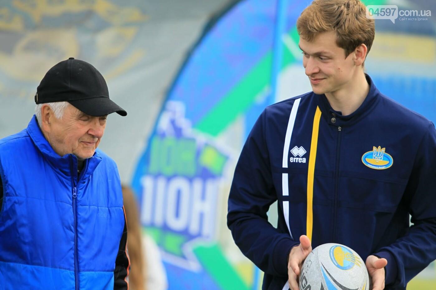 Ірпінчани здобули перемогу в першому турі чемпіонату України з регбі-7 серед юніорів , фото-5
