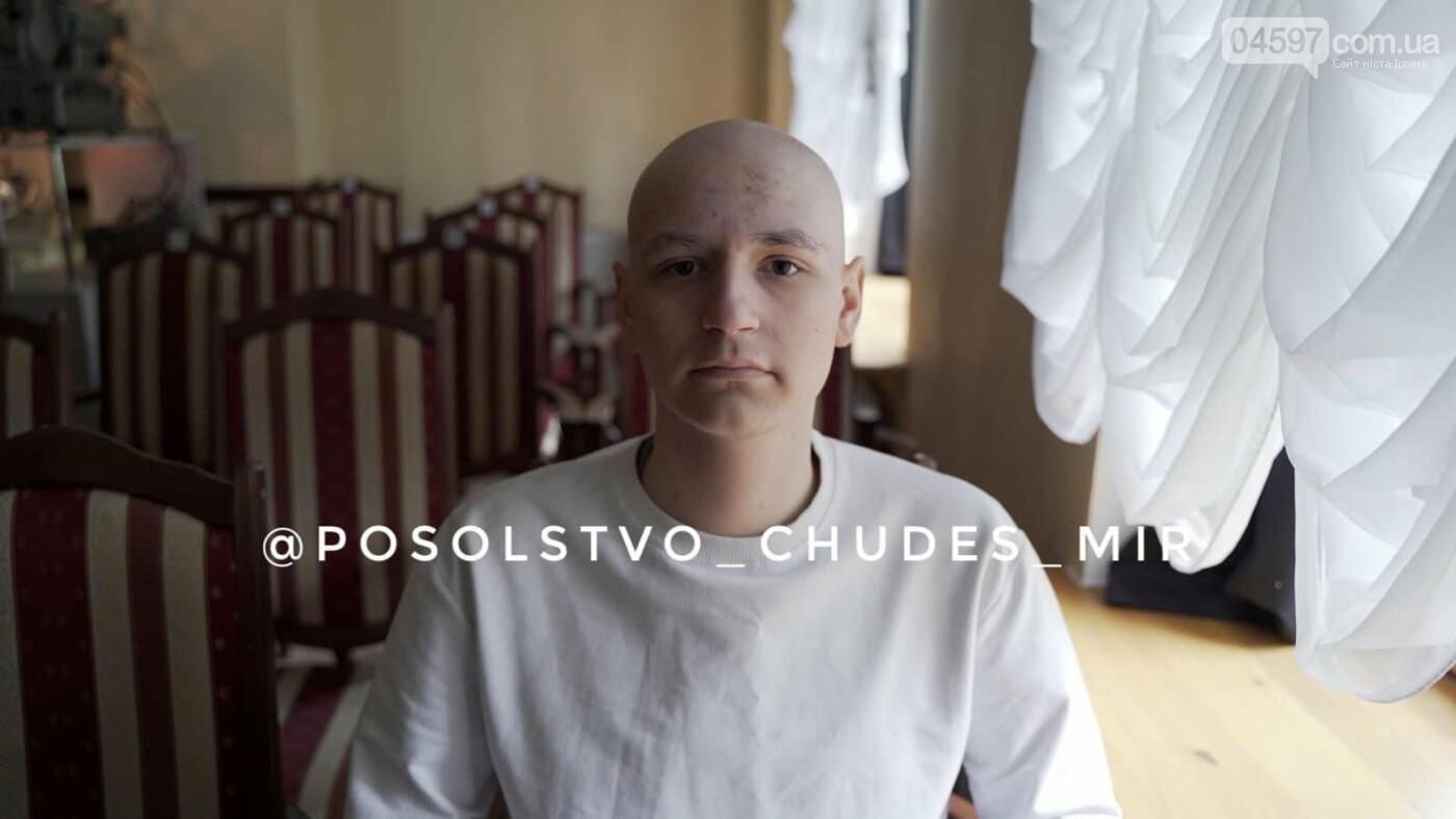 Збір коштів для онкохворого Арсена Костенко