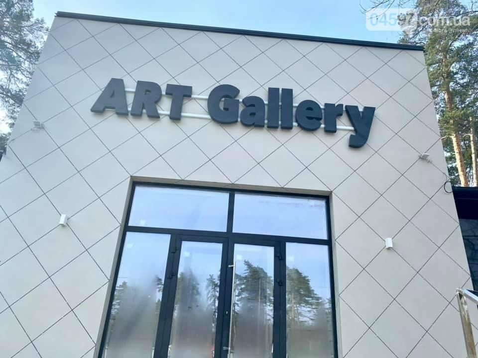 Галерея у парку: чим дивуватимуть у новому креативному просторі Art Gallery в Бучі, фото-3