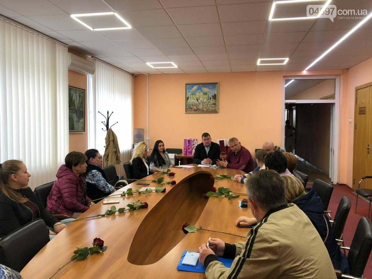 В Ірпені обговорили умови створення програми допомоги сім'ям загиблих на Донбасі, фото-1