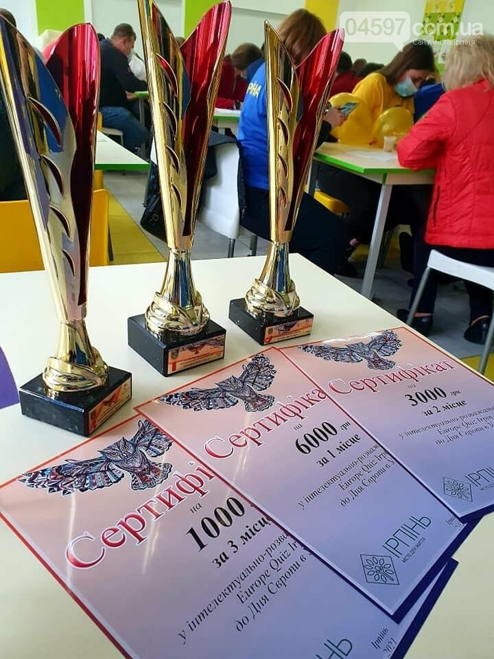 В Ірпені провели інтелектуальний марафон до Дня Європи