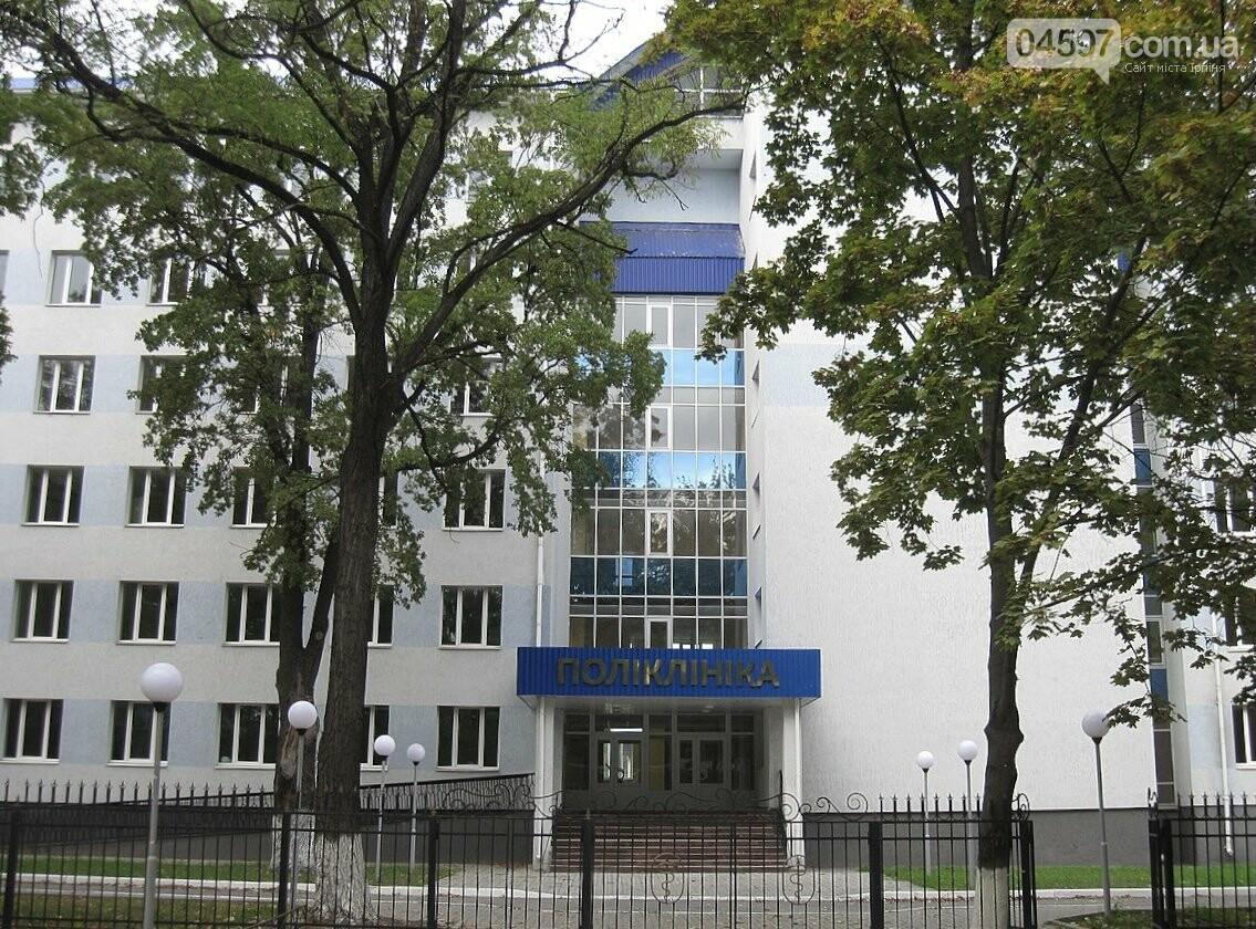 Ірпінська поліклініка запрошує на протезування чорнобильців