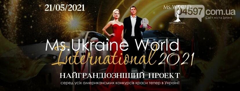 Ірпінчанка вийшла у фінал Ms. Ukraine World International -2021, фото-1