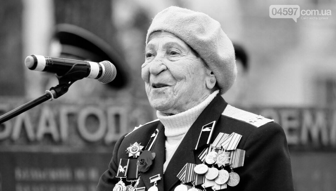 В Ірпені померла почесна громадянка міста Валентина Кулініч, фото-1