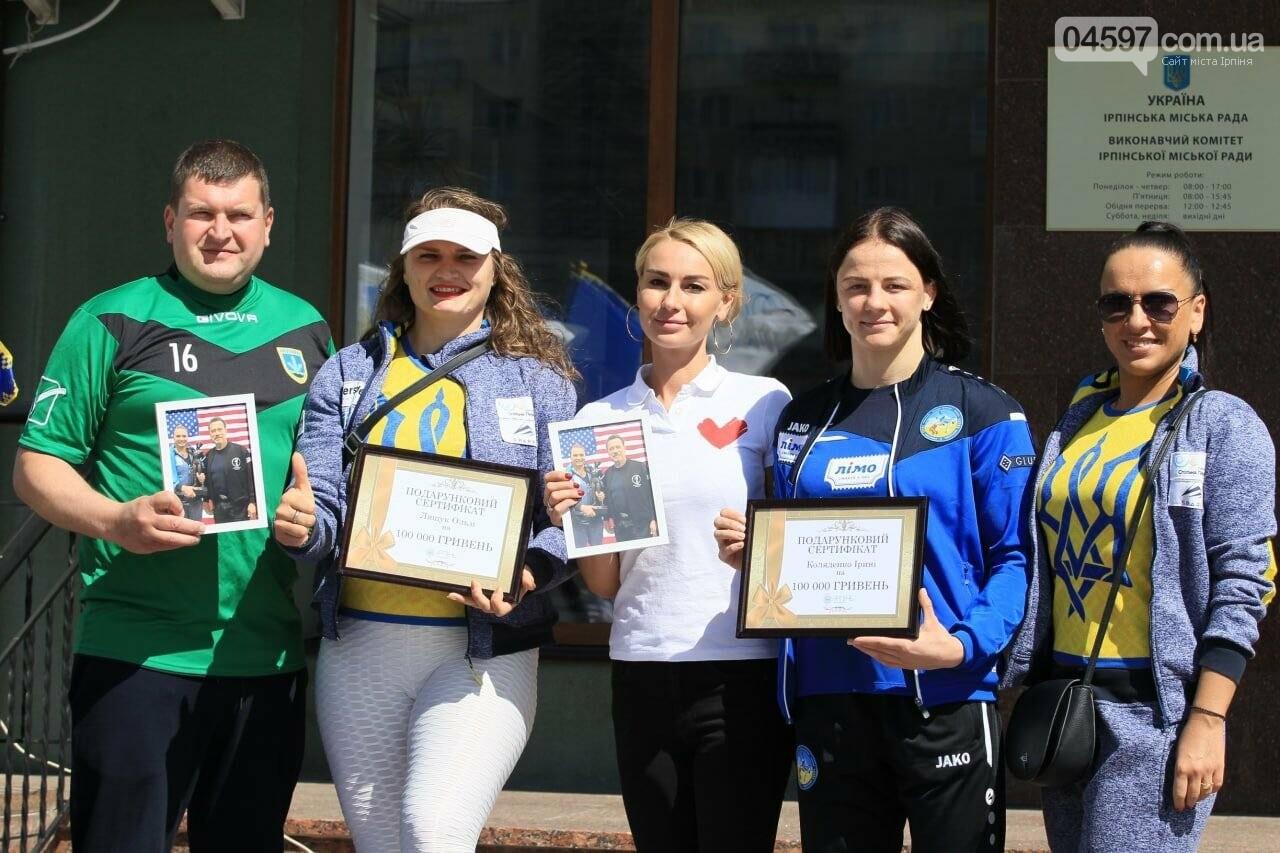 В Ірпені відзначили кращих спортсменок грошовими сертифікатами