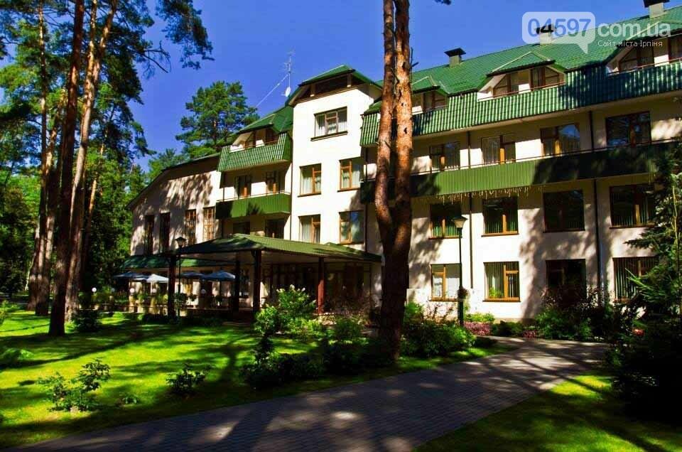 Укрпошта продала готельний комплекс в Бучі