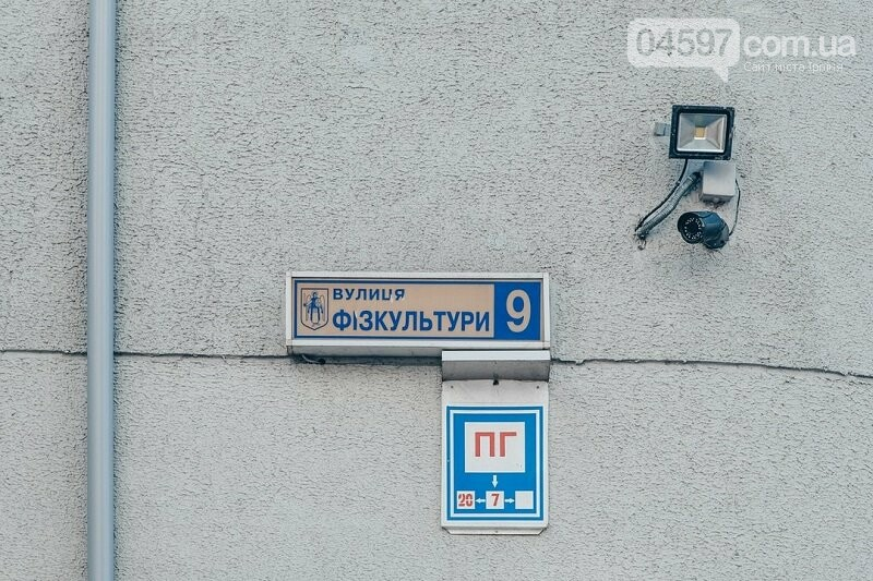 Організація системи відеоспостереження в будинку: як обрати відеокамери, фото-1