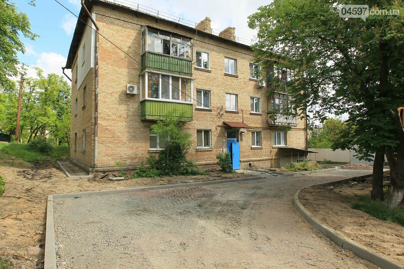 Реконструкція двору по вул. Тищенко. Фото О. Гриб