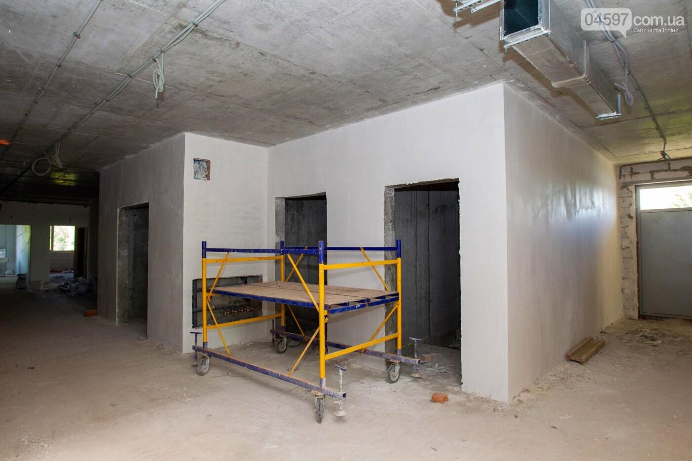 Медцентр в Ірпені. Фото О. Гриб