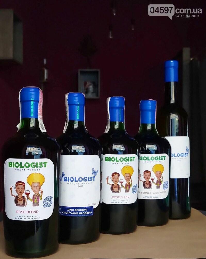 Виноробні неподалік від Ірпеня, де можна продегустувати вино, фото-2