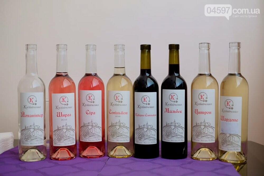 Виноробні неподалік від Ірпеня, де можна продегустувати вино, фото-5
