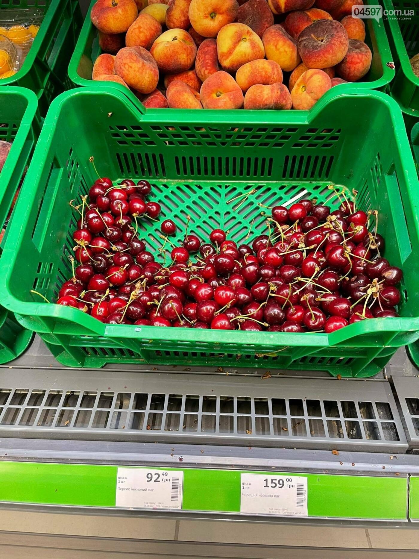 Ціни на полуницю та ерешню в супермаркетах Ірпеня