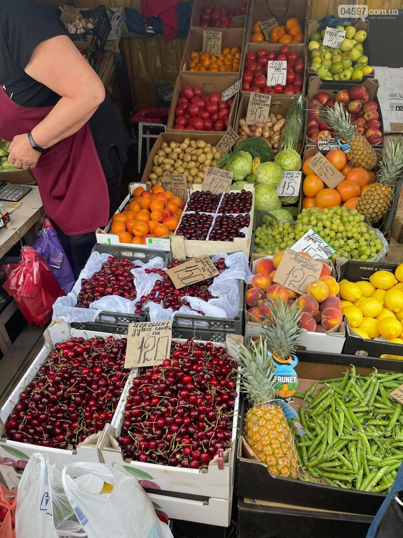 Ціни на ягоди в Ірпені