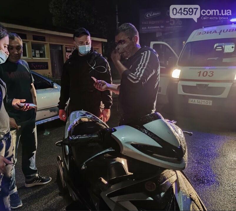 В Ірпені п'яний скутерист влетів у авто