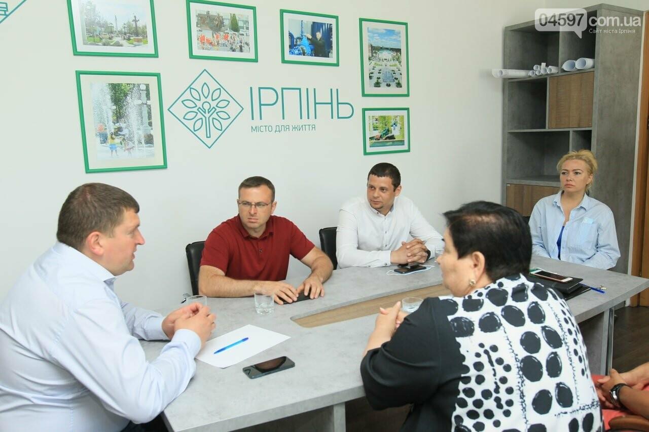 Ірпінський міський голова на зустрічі з колегами з Шепетівки