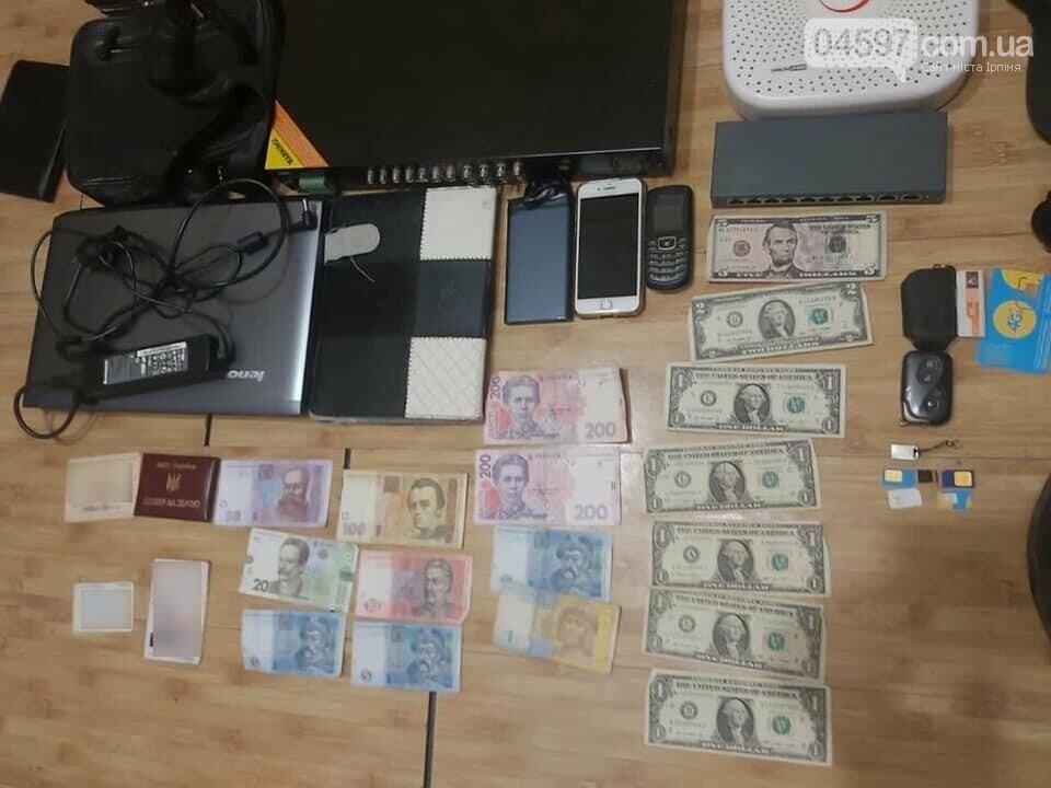 На Київщини затримали банду людей, які катували багатіїв прасками