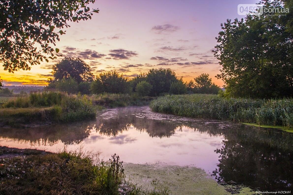 Річка Ірпінь. Фото В. Коскіна
