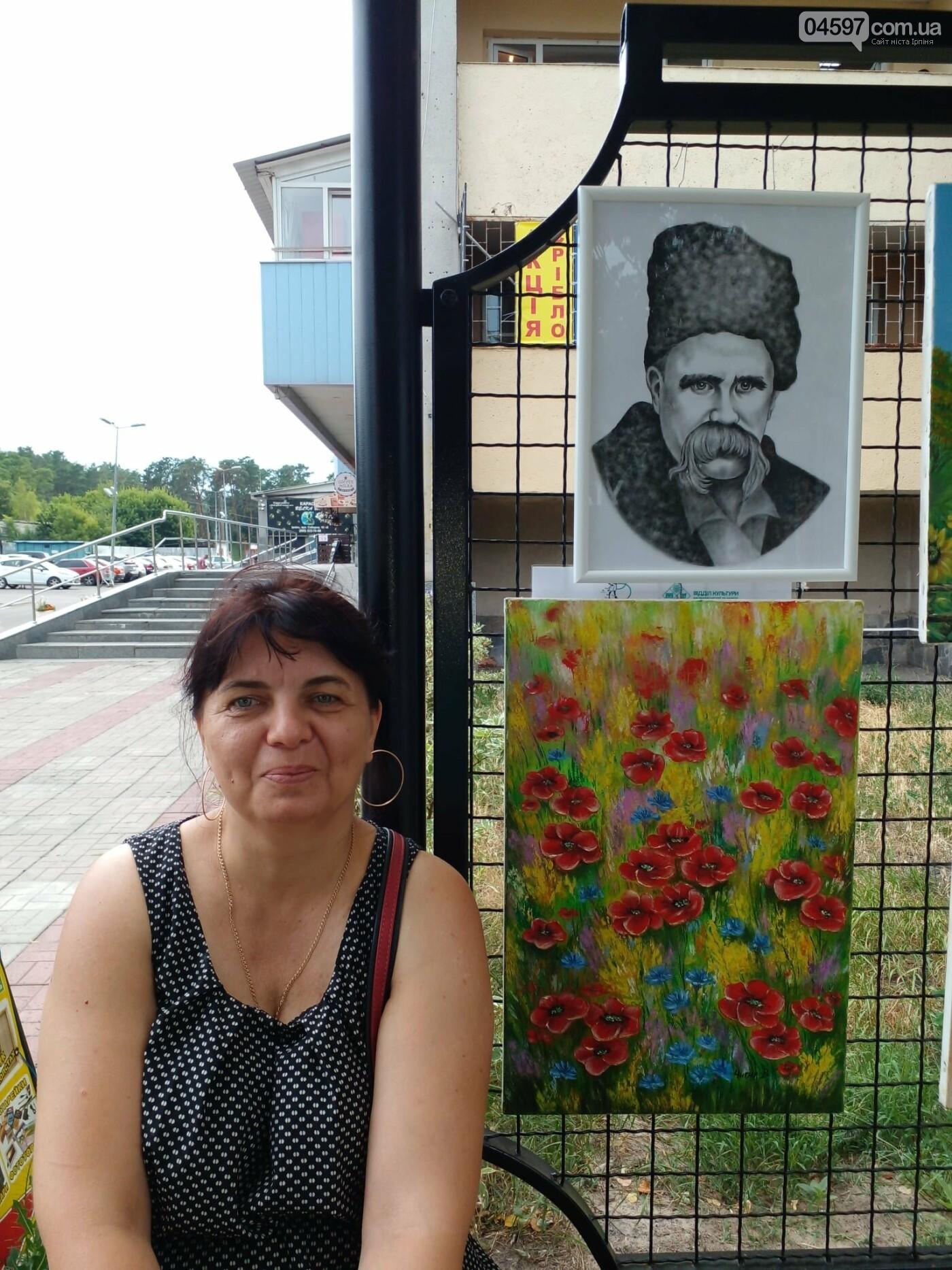 Виставка на Мистецькій алеї. Фото А. Зборовського