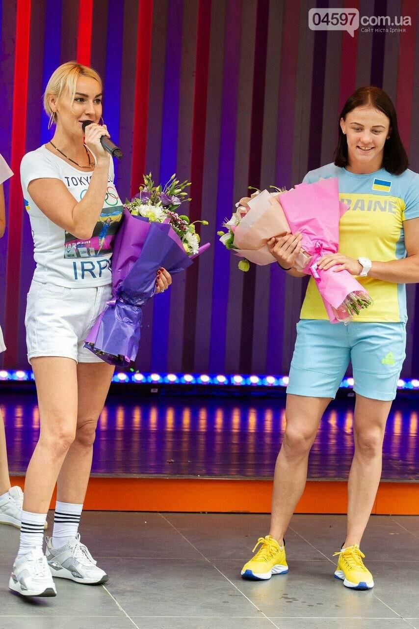 Ірпінь провів борчиню Ірину Коляденко на Олімпіаду у Токіо 2021