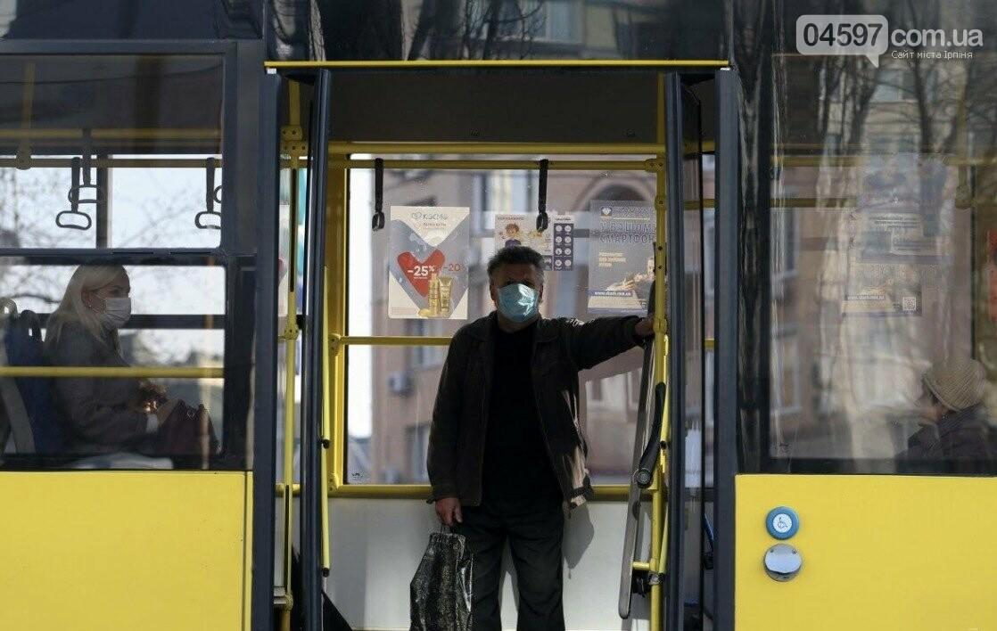 На Київщині знову подорожчав проїзд в маршрутках