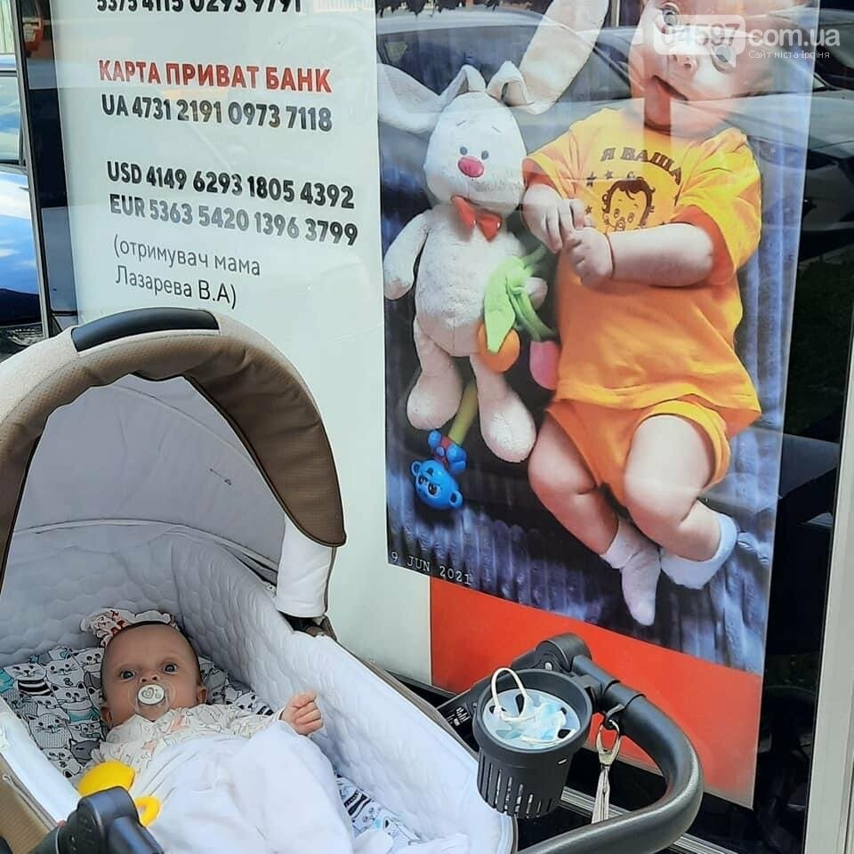 В Ірпені триває збір коштів на порядок 7-місячної малечі