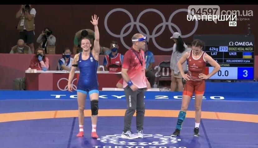 Ірпінчанка Ірина Коляденко взяла бронзу на Олімпіаді у Токіо