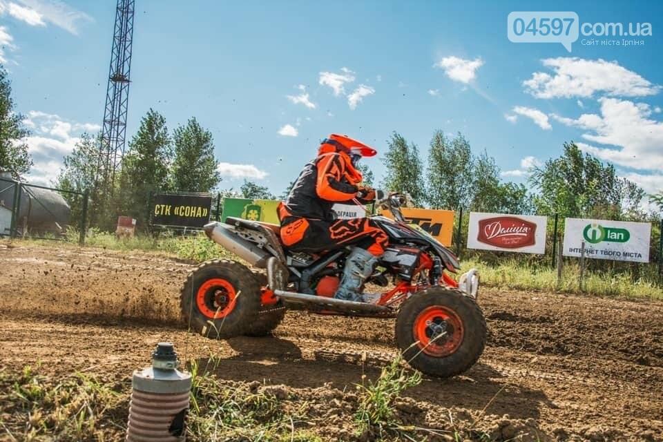 Фінал відкритої першості з мотокросу у Приірпінні