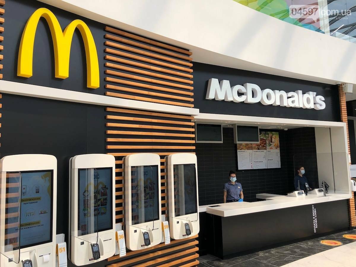 МакДонвльдз хочуть відкрити в Ірпені